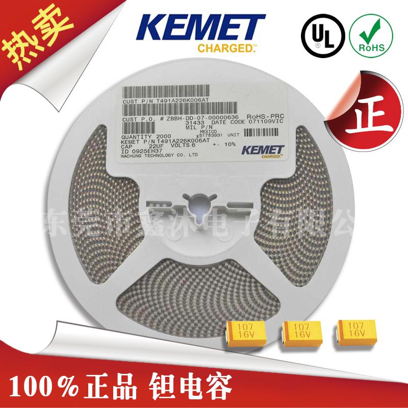 KEMET基美代理商,钽电容